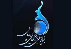 اولین جشنواره بینالمللی بازیهای رایانهای در تهران برگزار میشود